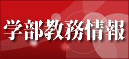 banner201404_04_02