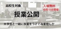 banner1013