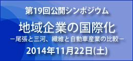 banner201410