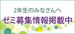banner201411