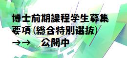 banner201501