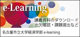 e-learning2015