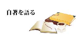 banner2016_01